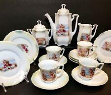 Antique Victorian German Childrens Tea Set Vintage 18 Pc Set w Teddy Bears
