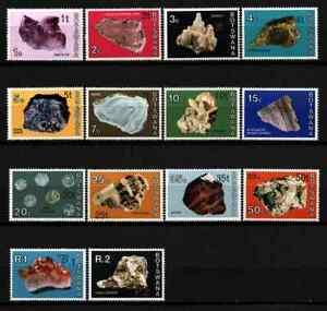 BOTSWANA 1976 - SET MINERALS / ISSUES OF 1974 SURCHARGED MLH
