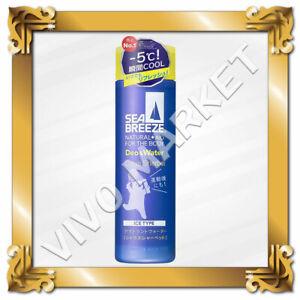 Japan Shiseido SEA BREEZE Deo and Water Deodorant Water Citrus Sherbet 160ml FS