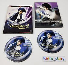 DVD Ma Femme Est Un Gangster 2