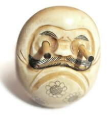 "Vintage Japanese Hand Carved Trick Netsuke Eyes Pop Out Signed, 1 5/8"""