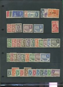 Somaliland Protectorate mid period MH collection