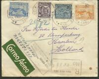 PANAMA TO NETHERLAND AIR REG COVER 1933 W/SEAL ON THE BACK COLON CANCEL