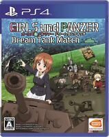 PS4 Girls und Panzer Dream Tank Match PlayStation 4 Japan Game Anime Japanese