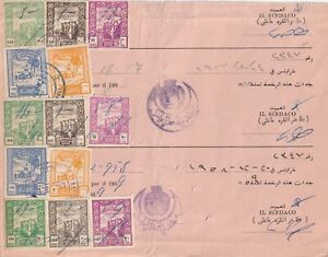 LIBYA , Document with lot Revenue Stamps 1953