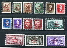 GERMANY 3rd REICH OCCUPATION WW2 ALBANIA SCARCE SCOTT 332-344 + E3 PERFECT MNH
