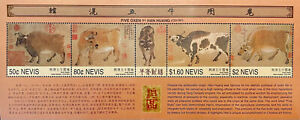 NEVIS YEAR OF THE OX STAMPS SHEET 4v 1997 MNH CHINESE LUNAR NEW YEAR ANIMALS