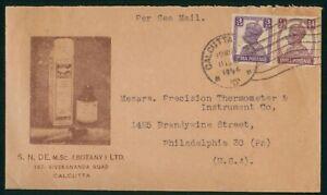 Mayfairstamps India 1946 Calcutta Hauol Calcutta Medicine Advertising Cover wwp8
