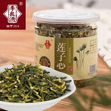 【李良济 莲子心150g×1罐】带芯蓮子 乾貨Chinese Herbs Lotus seed core health care tea Herbal tea