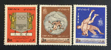 1PERSIA 1967 MNH** 65th Olympic Committee Meeting , Shah