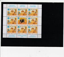 Serbia and Montenegro 2004 Olympics Athens 4 x mini sheets SC# 256 - 259 MNH Rar