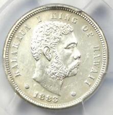 1883 Hawaii Dime (Ten Cents, 10C) - PCGS AU Detail - Rare Certified Silver Coin!