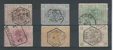 Belgium, Postage Stamp, #Q1-Q6 Used, 1879-1882 Nice Cancels, Jfz