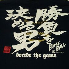 Ms106 Ignio 0 (Xl) 45x28 Blue Baseball Graphic T-shirt