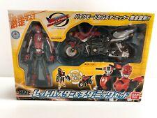 Tokumei Sentai Go-Busters Rouge Buster & Cheeda Nick Set Bandai Japon Mmpr New