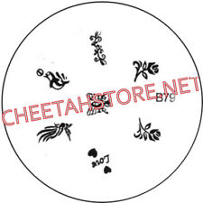 Stamping plaque pochoir B79 pour vernis Konad nail art
