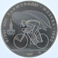 RUSSIE 10 ROUBLES JEUX OLYMPIQUES 1980  1978 ARGENT