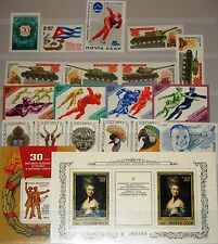 Russia Unión Soviética 1984 year set jhg. 5344-5467 bloque 170-78 5214-5325 + S/s mnh