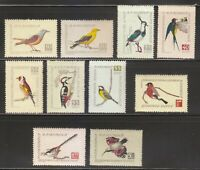 Romania 1959 MNH Mi 1780-1789 Sc C60-C69 Birds ** set XXF HCV **