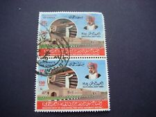 Oman (Sultanate) 1984 National Day 130b value pair SG 292 Used Cat £7.50
