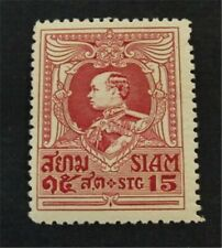 nystamps Thailand Stamp # 195 Mint OG H $43