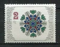 33582) Bulgaria 1976 MNH New Year 1977 1v Scott #2388