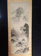 "Japanese Hanging Scroll: Mountain Fishing Village Painting Art Asian   45"" x 16"""