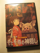 Spirited Away 2 disc D037301 Japanamation rare pig piggi cover