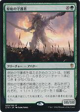 ***4x JAPANESE Primeval Protector*** Commander 2016 Mint MTG Magic Cards