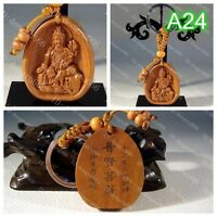 Chinese Fine Classical Carved wooden Lucky Totem key chain keyring-24 style