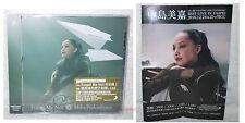Mika Nakashima Forget Me Not 2016 Taiwan Ltd CD+DVD+flyer