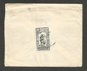 Spain 1948 cover to USA with 10c SHIP Mutalidad de Correos