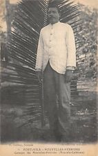 KANAK MAN OF NEW CALEDONIA AT PORT VILA, NEW HEBRIDES-VANUATU POSING c 1904-14
