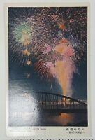 Fireworks Display Sumida River Tokyo Japan Vintage Postcard