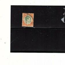 CEYLON 289A Geo VI Rs.10 used 1938 (mb12