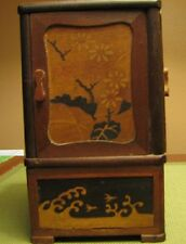 Beautiful Antique Japanese Cigarette Box