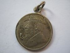 More details for south africa 1895 silver shilling boer war trench art with suspension ring