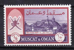 Muscat & Oman 1970 Castle SG120 MNH Superb Condition  (No 3)