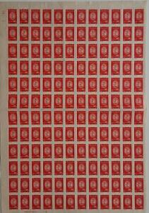 China - Full Sheet - MNH - Has Been Folded