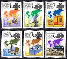 HUNGARY - 1983 - World Communications Year - MNH Set of Six - Scott #2806-#2811