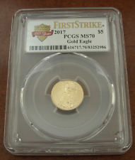 US 2017 Gold 1/10 oz $15 Eagle PCGS MS70 First Strike