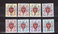 ISLE OF MAN 1975 Postage dues MUH