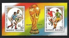 Bulgarie 1989 football Italia'90 Yvert bloc n° 163 neuf ** 1er choix