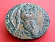 XXII Moscow-1980 Olympics Games MOSCOW-80 Mascot MISHA Brass Medal