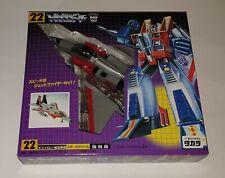 TRANSFORMERS G1 DECEPTICON DESTRON STARSCREAM #22 2001 JAPANESE REISSUE MIB MINT