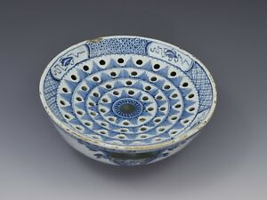 18th Century English Delft Colander Bowl c.1760