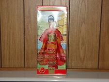 Barbie-Princess of Japan-Dolls of the World Collection! Nrfb!