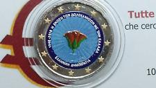2 euro 2018 Grecia color farbe couleur cor kleur Grèce Griechenland Greece Dodec