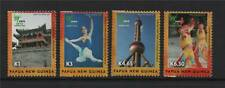 Papua New Guinea 2010 Expo 2010 set 4v MNH