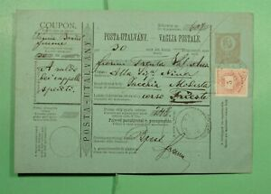 DR WHO 1876 HUNGARY UPRATED POSTAL ORDER FIUME  f80560